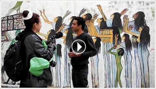 "Video ""The Art of Narrating the Egyptian Revolution: An Interview with Alaa Awad"""