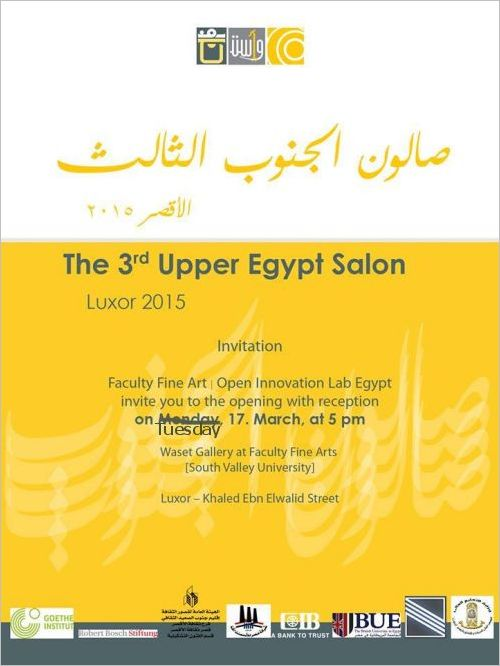 3rd Upper Egypt Salon