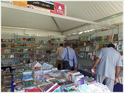 1. Buchmesse in Luxor, Eastbank