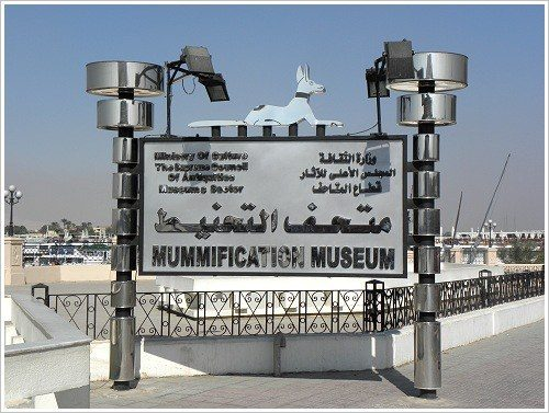 Mummification Museum, Luxor