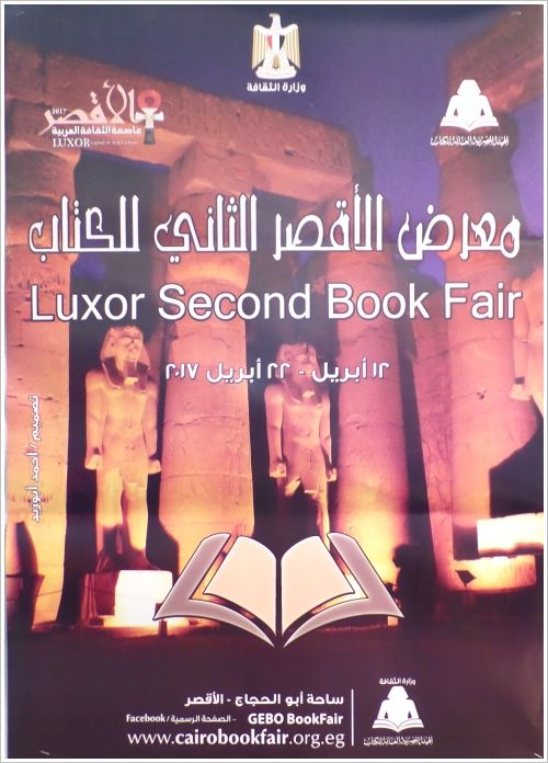 2. Buchmesse in Luxor